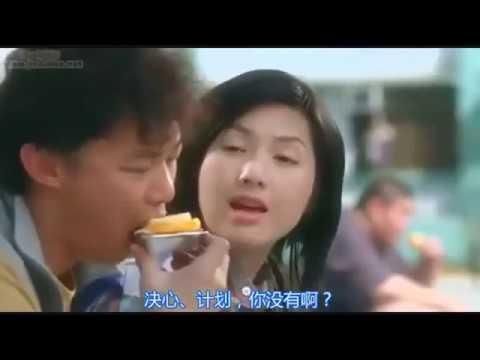 每當變幻時 香港電影 粵語 (HK Full Movie Cantonese 2017) 楊千嬅 陳奕迅