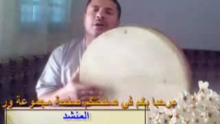 المنشد الهادي ضيف الله - سعد اللي زاره محمد - من كلام المرحوم عثمان اسماعيل