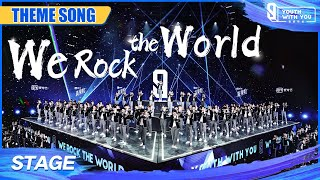 "Here Comes The Theme Song ""We Rock"" Stage! 