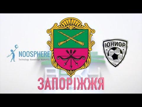 Минифутбол V9КУ - Noosphere&Юниор