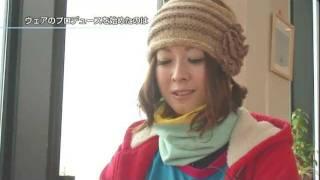 http://yukigirl.jp/gallery/hayashiakiko/