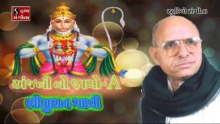 Video Anjani No Jayo Bhikhudan Gadhvi - Part - 1 download MP3, 3GP, MP4, WEBM, AVI, FLV Juni 2018