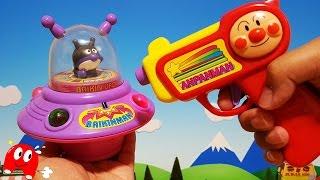 超珍しいバイキンマンのバイキンUFO退治 アンパンマン アニメ&テレビ おもちゃ ドキドキするね!超レア品でした thumbnail