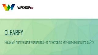 видео Как удалить ссылку X-Pingback (как отключить пингбеки) в WordPress