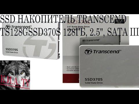 """Накопитель SSD TRANSCEND TS128GSSD370S 128Гб, 2.5"""", SATA III"""