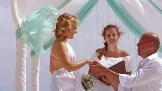 Катя и Саша / Свадьба в Доминикане