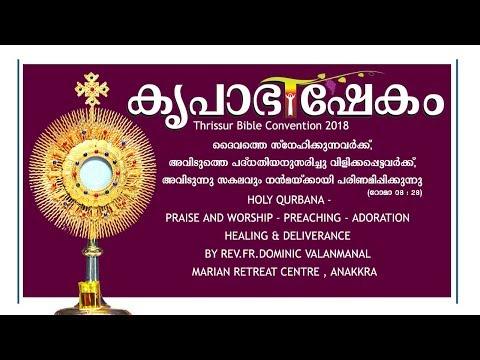 KRUPABHISHEKAM BIBLE CONVENTION LED BY REV.FR.DOMINIC VALANAMANAL
