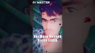 Tere mere naam wala sajna panjabi song