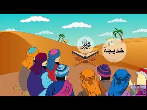 Ajmal Belajar Agama Islam - Judul Khadijah #26
