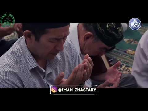 Иә,Алла, бізді Рамазанға дейін сақтай гөр...
