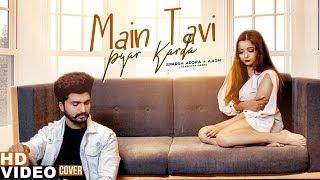 Main Tan Vi Pyar Kardan (Cover Song) | Sparsh Arora | AASH | Sanchita Hazra | Latest Song 2020