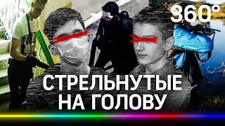 Самые отбитые школьники-убийцы России. Кто из них уже вышел на свободу