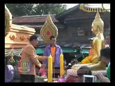 ขบวนแห่หลวงพ่อพุทธโสธร  2554