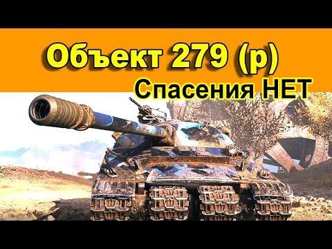 ПРИКОЛЬНЫЕ МОМЕНТЫ World Of Tanks