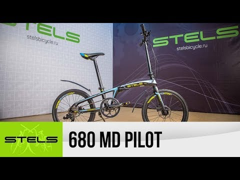 STELS Pilot 680 MD - обзор складного велосипеда