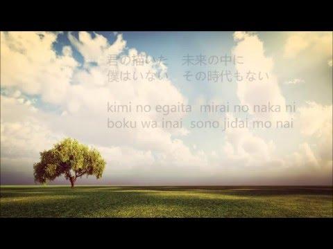 君がくれた夏 - 家入レオ (Sing-along with English Subtitles!) フル FULL 歌詞付き