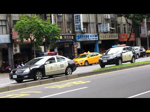 台北市警車開著警示燈 Taipei City Police Cars w/ Lights
