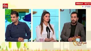 قانون الجذب، وهم أم حقيقة؟.. العربي بوهلالي يجيب عن السؤال