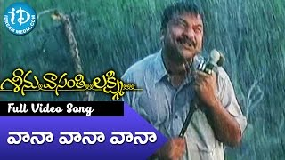 Seenu Vasanthi Lakshmi Movie - Vana Vana Vana Video Song || RP Patnaik || Priya