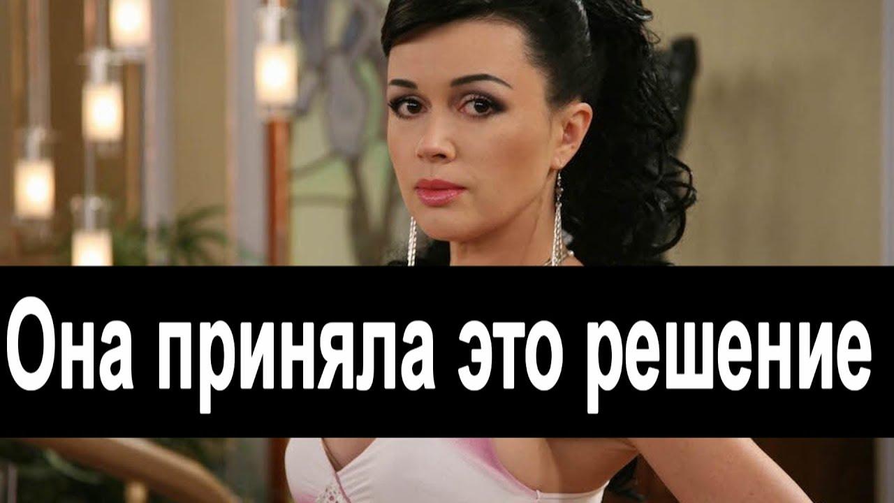 Анастасия Заворотнюк приняла это решение. Последние новости СЕГОДНЯ  #Настяживи #заворотнюк