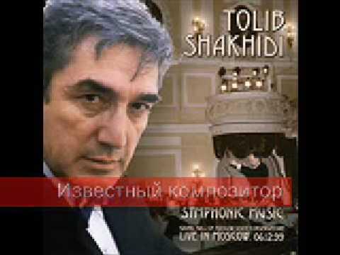 Таджики ответ