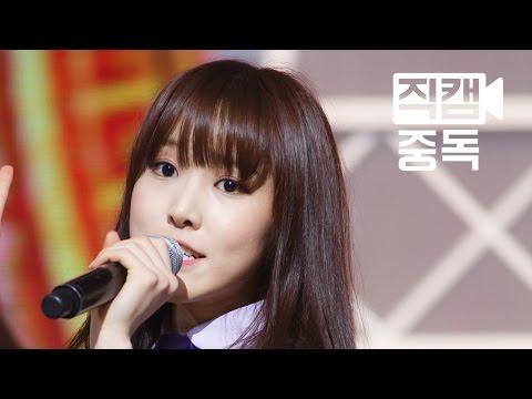 [Fancam] Yuju of GFRIEND(여자친구 유주) Rough(시간을 달려서) @M COUNTDOWN_160128 EP.30