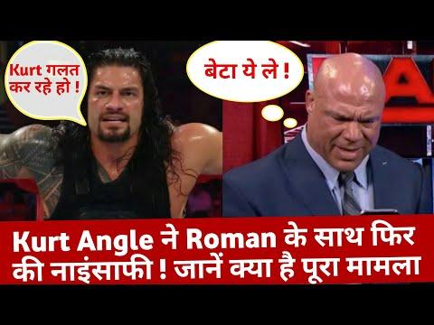 Roman reigns vs Samoa joe Again ? Raw 1/1/2018 highlights ! Huge update ! big stipulation match ! thumbnail
