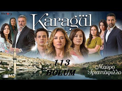 KARAGUL - 113 BOLUM PROMO 1