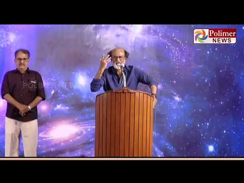People's Mindset has to change for an healthy nation : Superstar Rajinikanth
