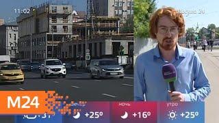 Смотреть видео Как спастись от жары в Москве и не получить тепловой удар - Москва 24 онлайн