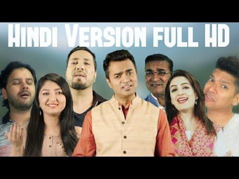 Namami Barak official Theme Song Hindi Version (full HD)