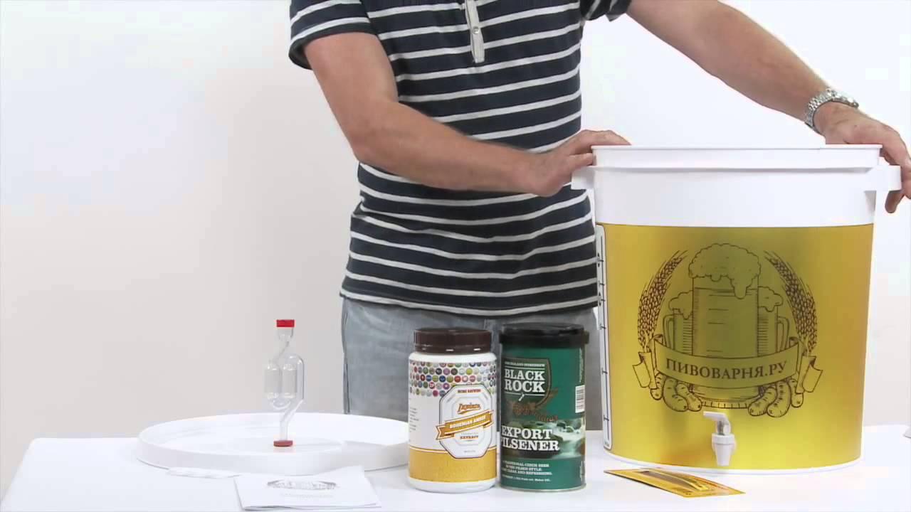 Мини пивоварня домашняя видео купить хороший недорогой самогонный аппарат