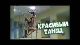 BugagaTV КРАСИВЫЙ ТАНЕЦ   Приколы и Фейлы 2018 Февраль # 5