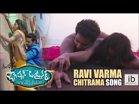 Fashion Designer S O Ladies Tailor Ravi Varma Chitrama Song With Voice Overs Idlebrain Com Youtube