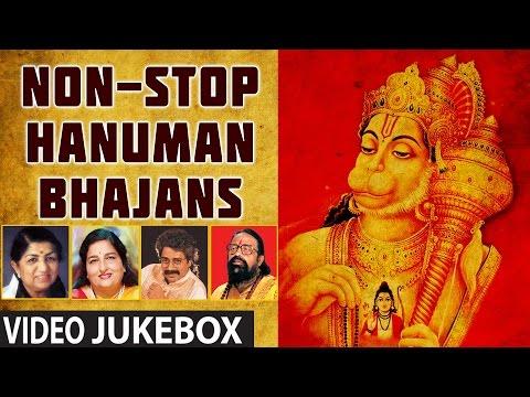 SHREE HANUMAN CHALISA NONSTOP BHAJANS HARIHARAN, LATA MANGESHKAR, HARIOMSHARAN, ANURADHA I VIDEOJUKE