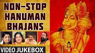 SHREE HANUMAN CHALISA NONSTOP BHAJANS HARIHARAN LATA MANGESHKAR HARIOMSHARAN ANURADHA I VIDEOJUKE