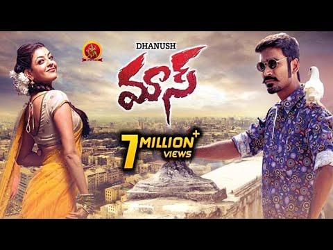 Maas (Maari) Telugu Full Movie | Latest Telugu Full Movies | Dhanush | Kajal Agarwal | Anirudh