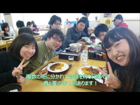 【近畿大学】ユースホステラーズサークル2016