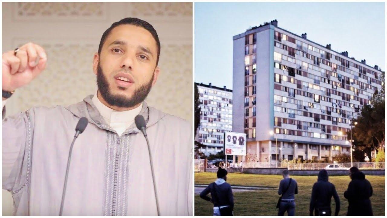 MESSAGE URGENT AUX JEUNES DE CITÉ POUR LE RAMADAN.  Rachid ELJAY