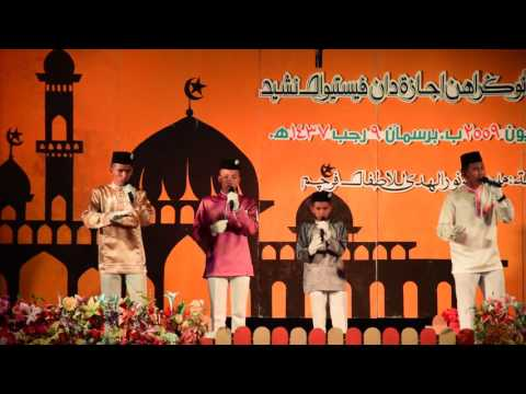 Festival nasyid pemuda4