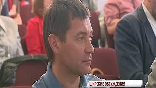 Региональное отделение «Единой России» выступило за общественное обсуждение пенсионной реформы