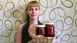 Как приготовить варенье из красной смородины на зиму без варки рецепт Секрета заготовки