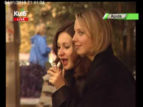 Телеканал Київ: 04.11.18 Столичні телевізійні новини. Спорт. Тижневик