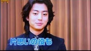 めざましテレビ 「二番手男子」で注目の健太郎 インタビュー!「片思い...