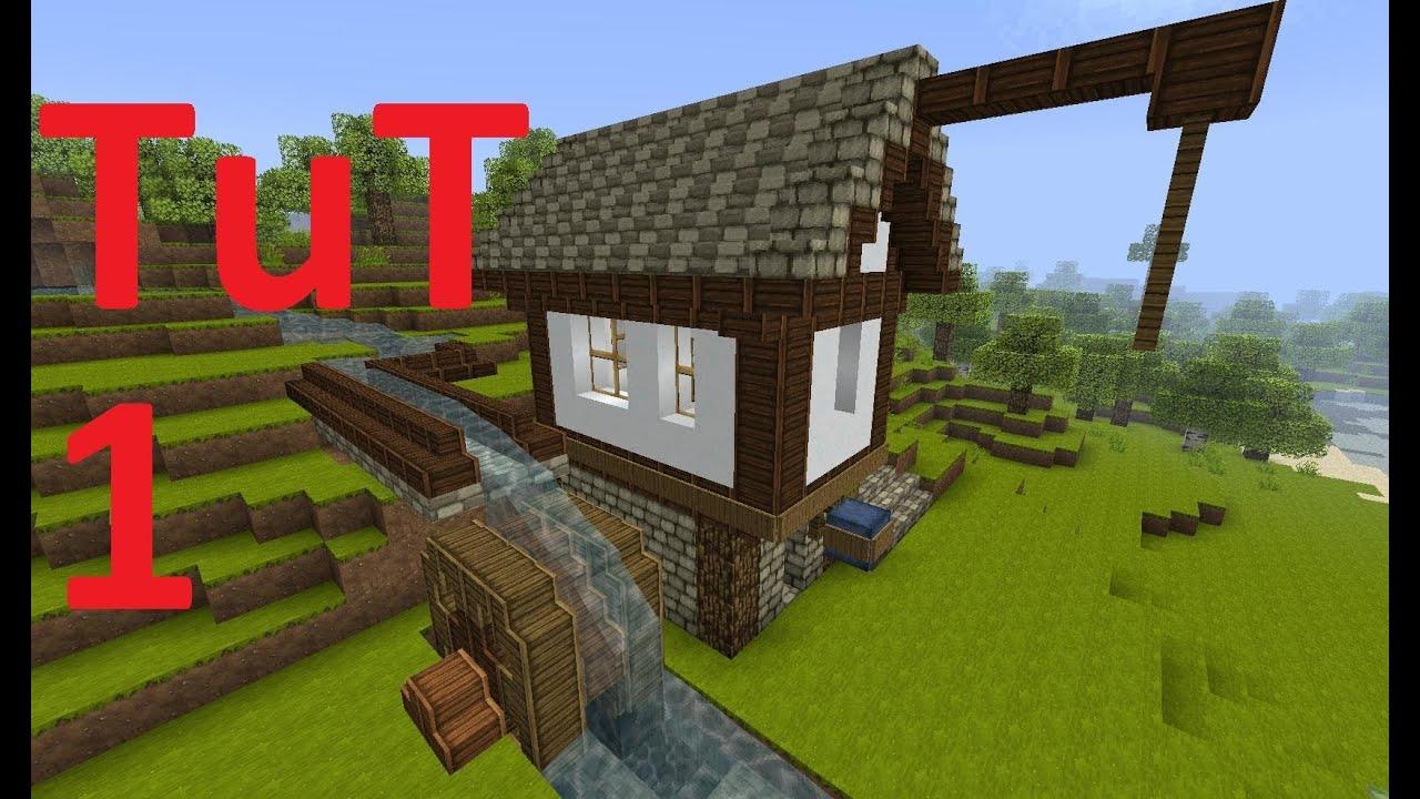Minecraft Tutorial Mittelalter Wasserrad An Schmiede T - Minecraft hauser zum nachbauen mittelalter
