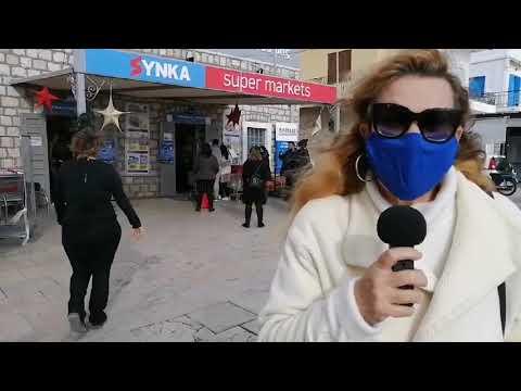 Η κίνηση σε σούπερ μάρκετ στην Πόθια πρώτη ημέρα με τα νέα έκτακτα αυστηρά μέτρα