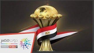 إجراءات الوصول إلى استاد القاهرة لمشاهدة افتتاح أمم أفريقيا