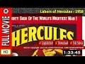 Watch Online : Hercules (1958)