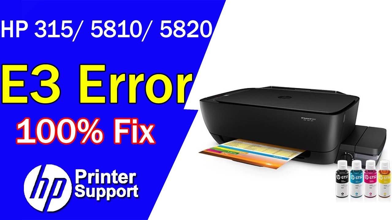 Vlog 7 Perbaiki Hp Ink Tank 315 Tidak Narik Kertas Printer Hp Ink Tank 315 310 Out Of Paper By Tutorial Printer Pakdhe Bengal