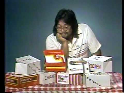 Hana Chicken Honolulu 1982 TV commercial